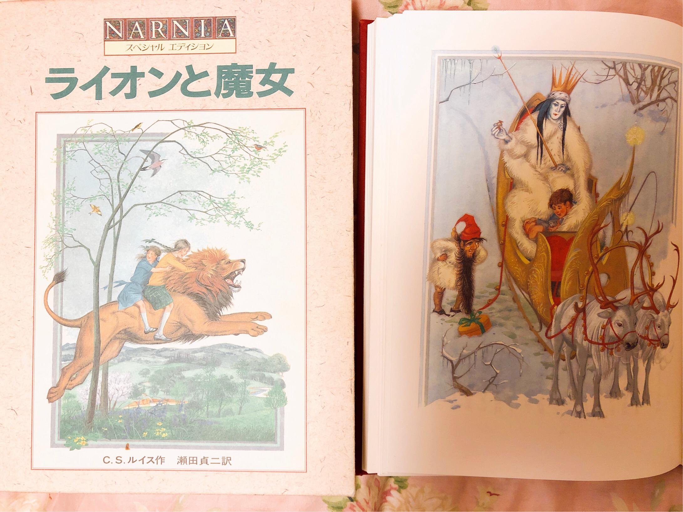 ナルニア国物語「ライオンと魔女」の1シーン。エドマンドが誘惑された、魔法のプリン。マーロウ葉山店で、なぜかこのシーンを思い出した。