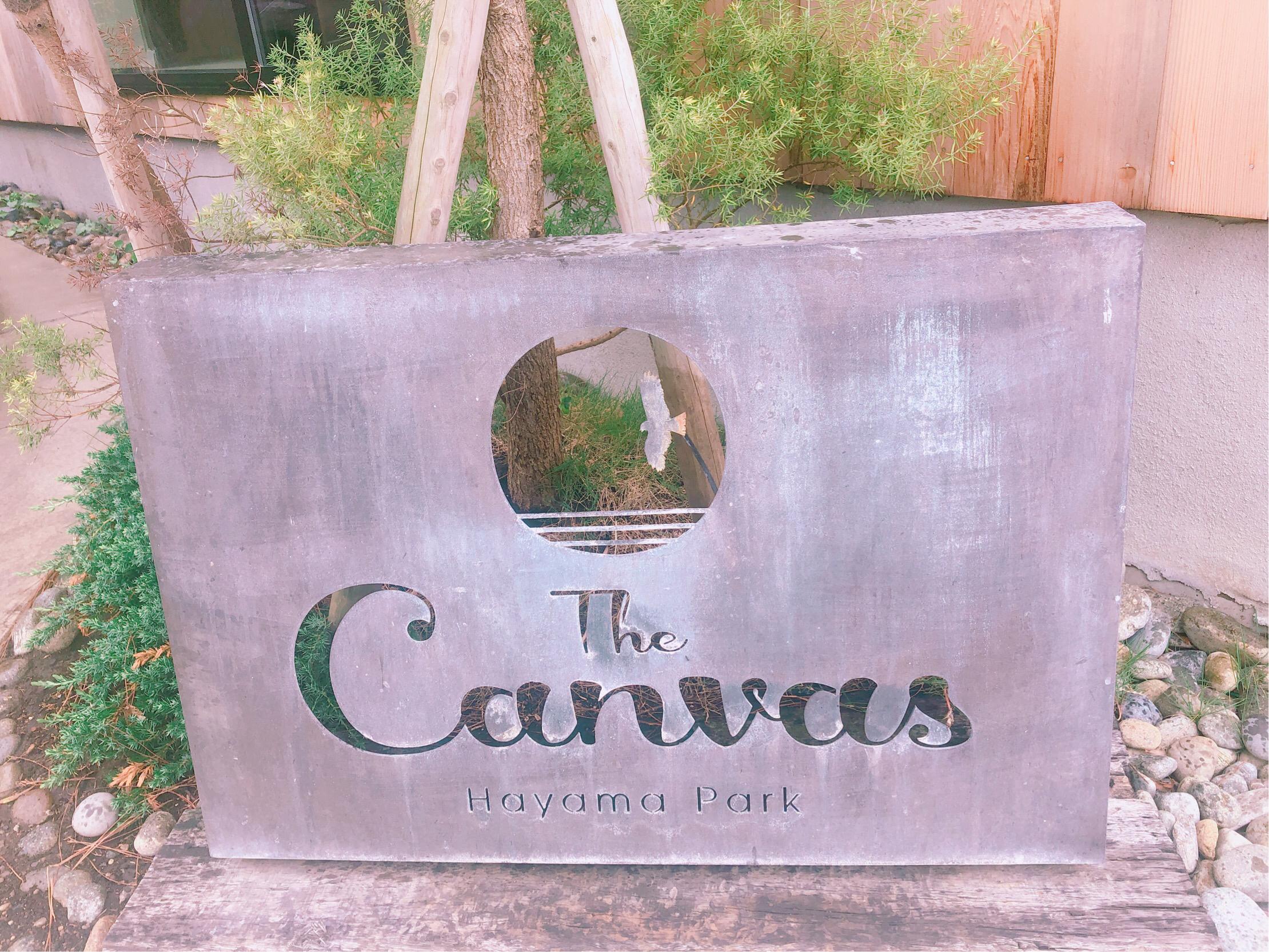 The Canvas Hayama Parkの入口。看板にはとんびをあしらっている。