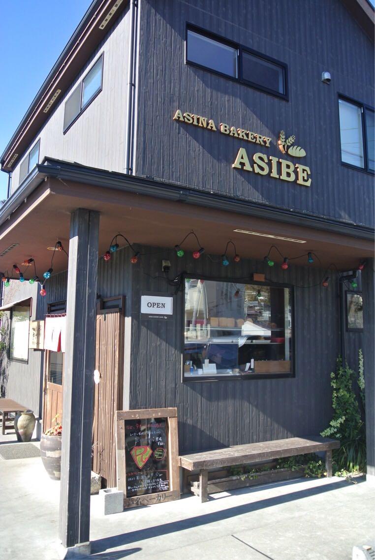 葉山から車で約10分、横須賀市・西海岸通り沿いの人気ベーカリー「芦名ベーカリー 芦兵衛(asina bakery asibe)」