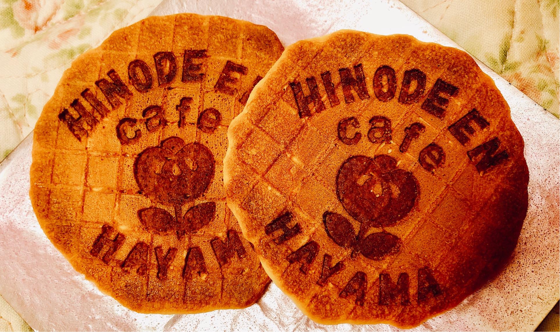 英字で日の出園のロゴが入ったクッキーは、海外の方にも喜ばれるかもしれない。