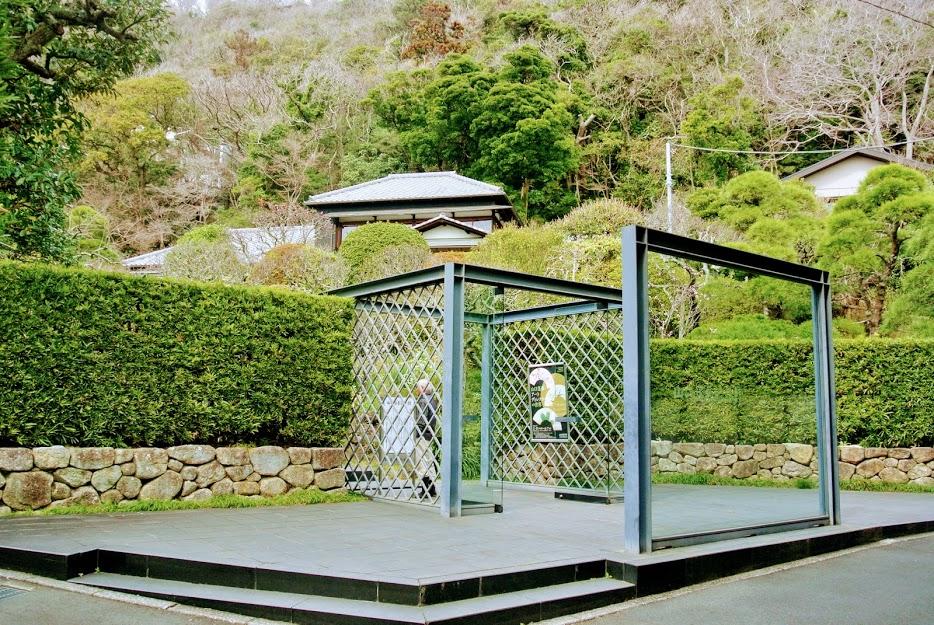 山口蓬春記念館へ向かうゲート