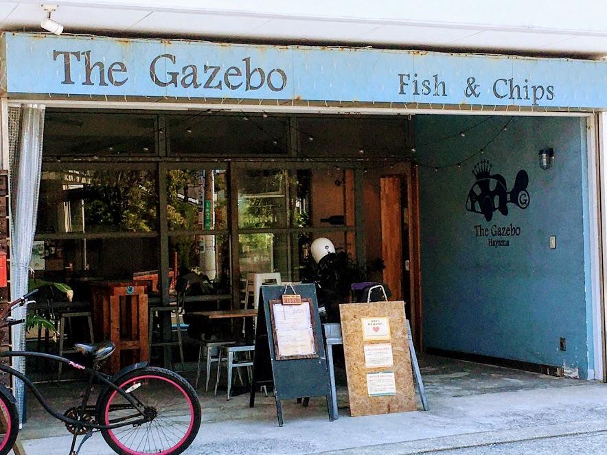 The Gazebo外観