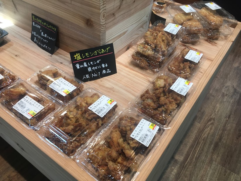 葉山マルシェの作りたて総菜。塩レモンのの唐揚げがパックに詰められて並ぶ。