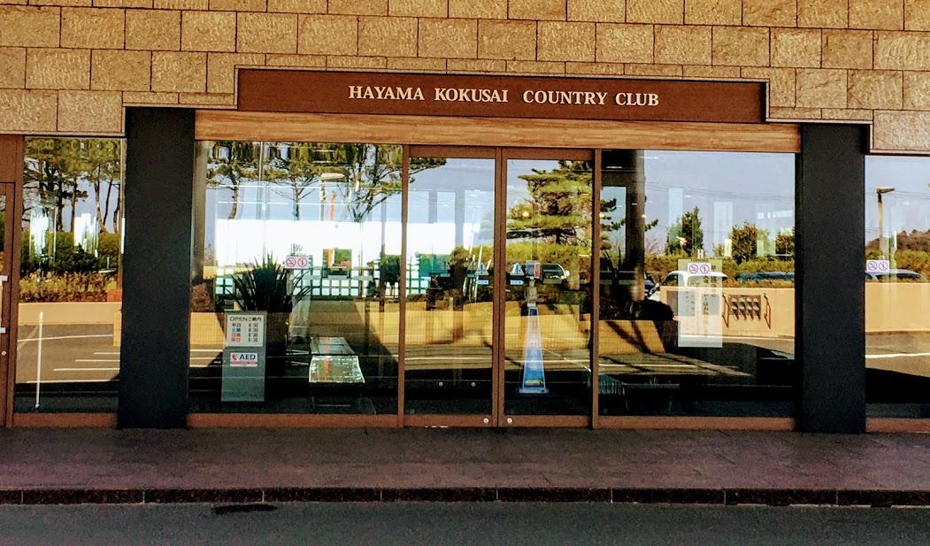 葉山国際カンツリー倶楽部の正面玄関。ライトブラウンのレンガで囲まれた高級感漂うガラス張りのエントランス。