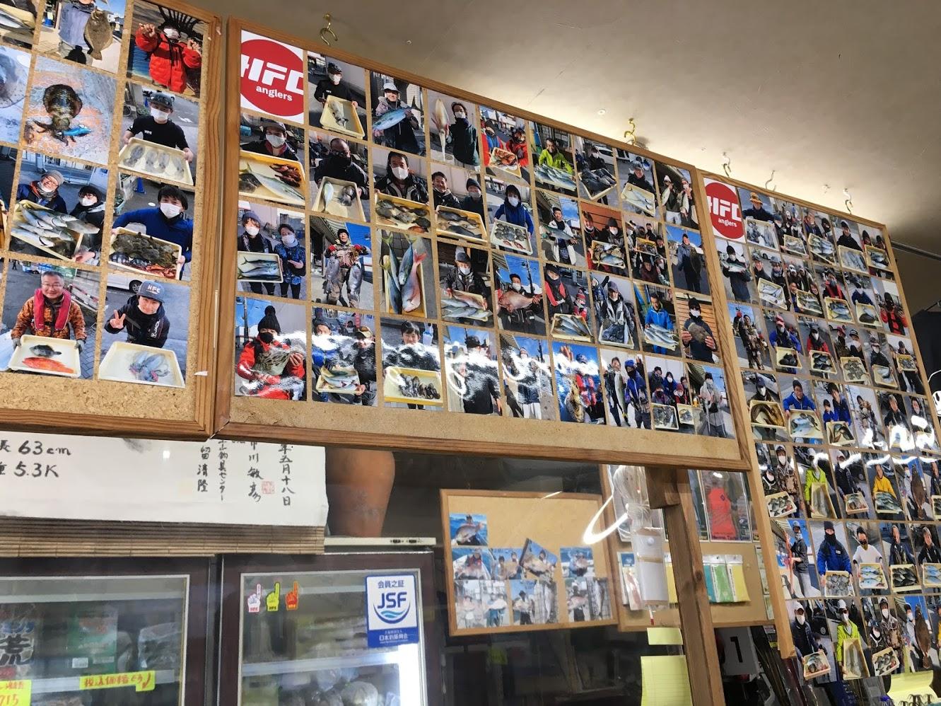 葉山釣り具センター店内